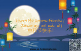 Happy 2017 Chinese Mid-Autumn Festival from HB Dental
