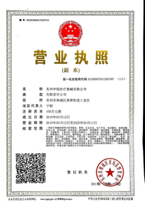 HB Dental business license